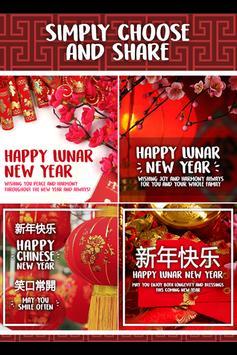 Chinese New Year Cards screenshot 3