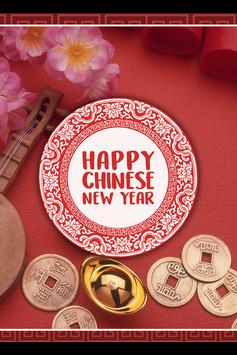 Chinese New Year Cards poster