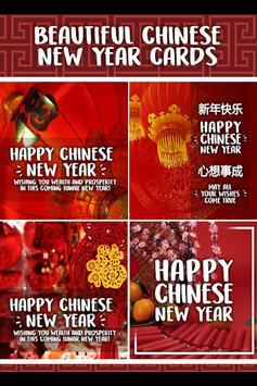 Chinese New Year Cards screenshot 1