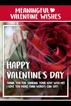 Valentines Day Cards screenshot 3