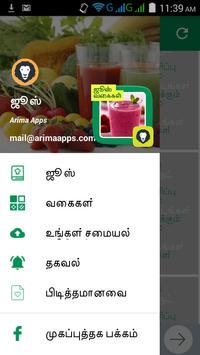 Delicious Nutritious Juice & Milkshake Recipes apk screenshot