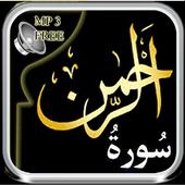 Surah Rahman MP3 Quran Audio icon