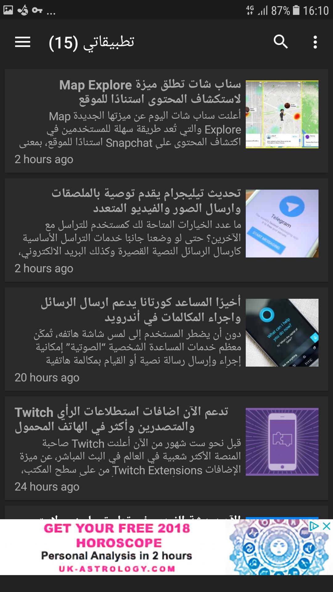 399440ccf عالم التقنية tech wd for Android - APK Download