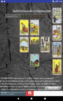 Tarot Code : Decode tarot cards Predict the result apk screenshot