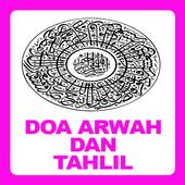 Doa Arwah Lengkap icon