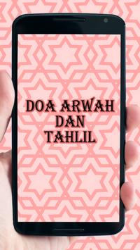Doa Arwah Lengkap screenshot 5