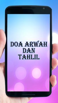 Doa Arwah Lengkap poster