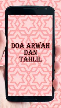Doa Arwah Lengkap screenshot 1