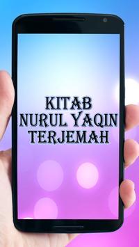 Kitab Nurul Yaqin Terjemah apk screenshot