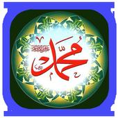 Sholawat Nabi Mp3 icon