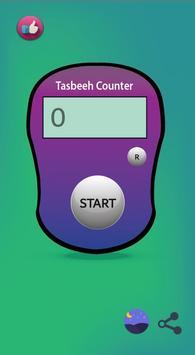 Digital Tasbeeh screenshot 1