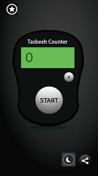 Digital Tasbeeh screenshot 2