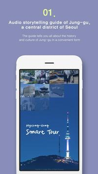 Myeong-dong Smart Tour poster