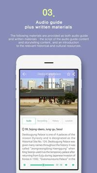 Myeong-dong Smart Tour apk screenshot