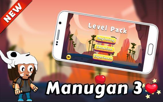 Manugan 3 poster