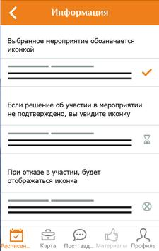 The 4-th Junior Games Kazan screenshot 1