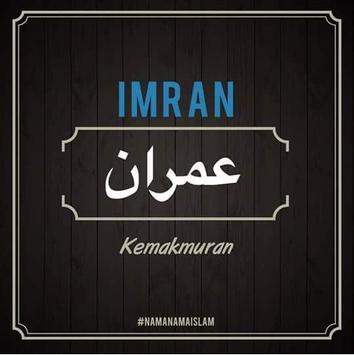 Beautiful Islamic Name poster