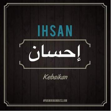 Beautiful Islamic Name apk screenshot