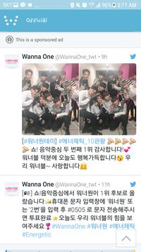WANT - WANNAONE Twitter apk screenshot