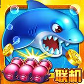 Fishing(Ace Games) Joy icon