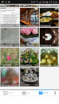 사진달력메모 apk screenshot