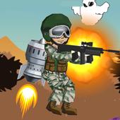 Ghost Commando icon