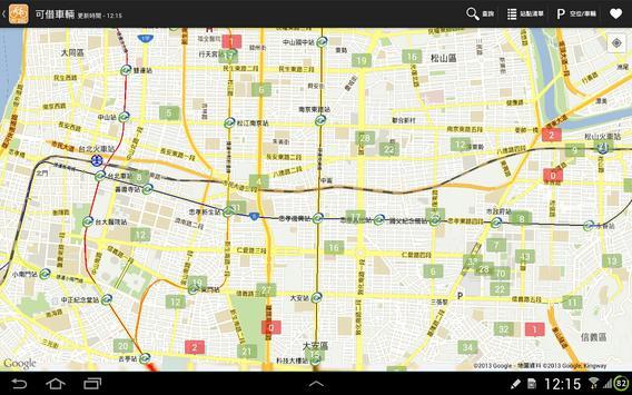 MyBike screenshot 1