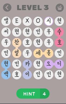 Find KPOP Boy Groups Members Name - KPOP 이름 찾기 screenshot 2