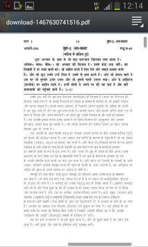 Quran Tafseer in Hindi apk screenshot