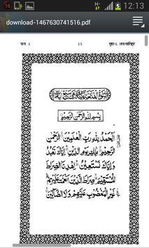 Quran Tafseer in Hindi poster