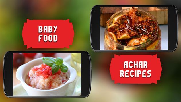 Hindi recipe book apk download free lifestyle app for android hindi recipe book apk screenshot forumfinder Images