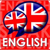 Just English icon