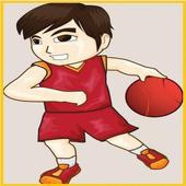 كرة السلة icon