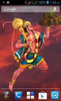 3D Hanuman screenshot 1