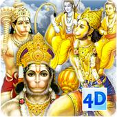 4D Hanuman icon