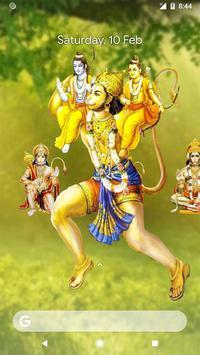 4D Hanuman screenshot 2