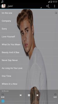 Songs Justin Bieber 2018 screenshot 1