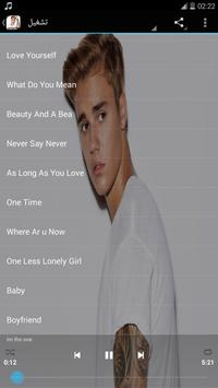 Songs Justin Bieber 2018 screenshot 3
