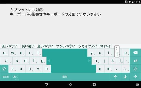 声優名辞書 screenshot 3