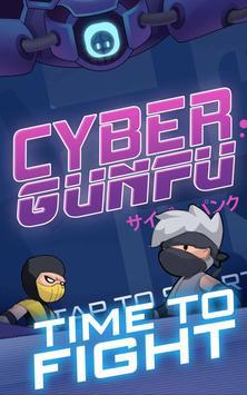 Cyber Gunfu poster