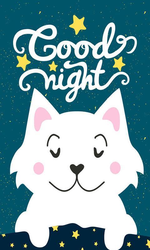 Картинки спокойной ночи на английском, любимому василию прикольные