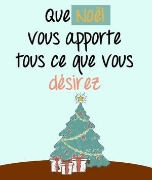 Christmas quotes in French poster