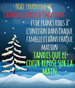Christmas quotes in French screenshot 3