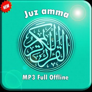 Juz Amma MP3 Full Offline screenshot 1