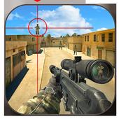 Military Commando Revenge icon