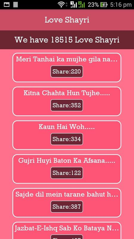 love shayri for android apk download