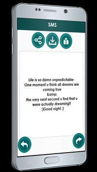 SMS screenshot 4