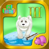 3rd Preschool Prep Flashcards icon