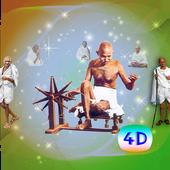 4D Gandhiji Live Wallpaper icon