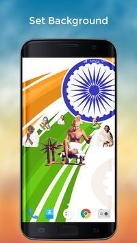 4D Gandhiji Live Wallpaper screenshot 3